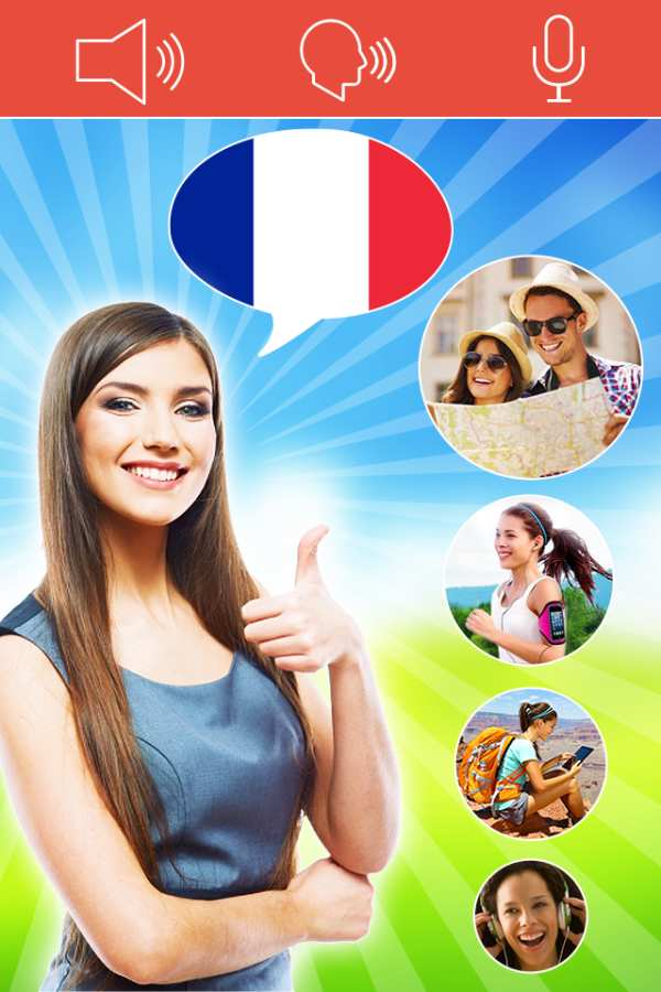 学法语,说法语:全新语言学习法,轻松成为法语达人!截图4