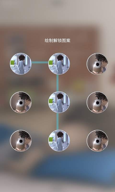 iPhone6s宅男主题九宫格锁屏截图2