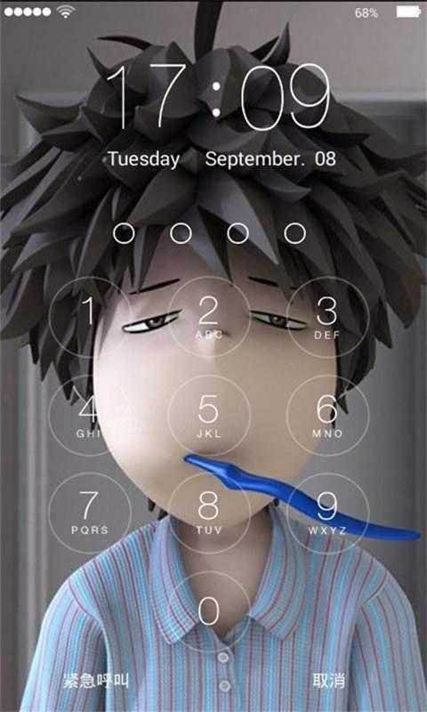 iPhone6s宅男主题九宫格锁屏截图3