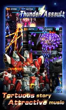 Thunder Assault:Galaxy截图1