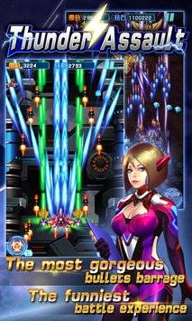 Thunder Assault:Galaxy截图2