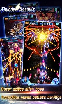 Thunder Assault:Galaxy截图3