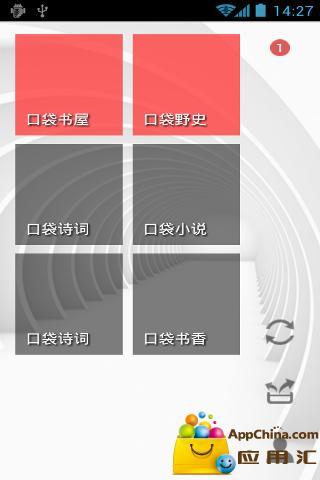 trainchinese - Chinese-English Dictionary and flashcards