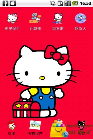 YOO主题-简约kitty截图1