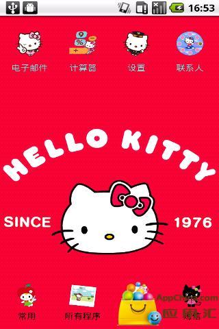 YOO主题-简约kitty截图2