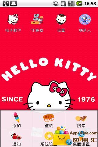 YOO主题-简约kitty截图3