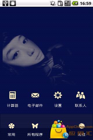 YOO主题-甜美女孩