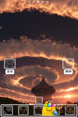 夕阳的光环截图1