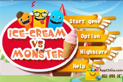 冰淇淋大战怪物