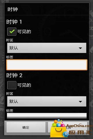 黑色时钟动态壁纸 個人化 App-愛順發玩APP