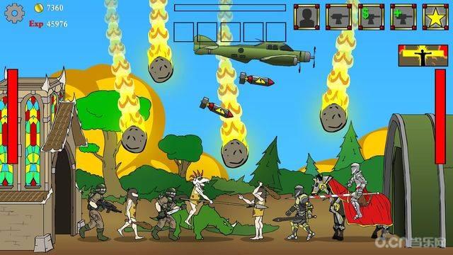次时代之战截图4