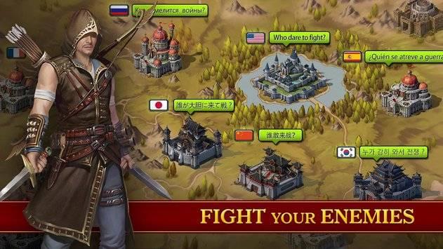 文明霸业:王者归来截图4
