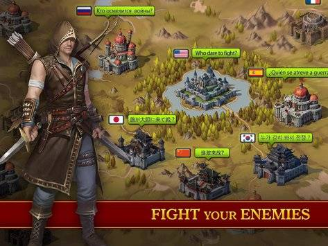 文明霸业:王者归来截图9