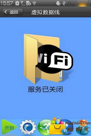 免費下載工具APP|虚拟数据线 app開箱文|APP開箱王