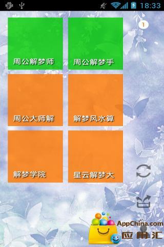 【公告】全球首款卡牌+COC遊戲《進擊吧!三國》開放APP大師網頁儲值