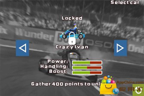 卡丁车锦标赛2012