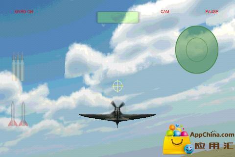 【免費射擊App】战争飞行员-APP點子