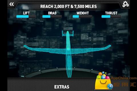 美国空军之未来战机截图1