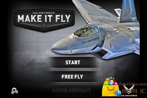 美国空军之未来战机截图2