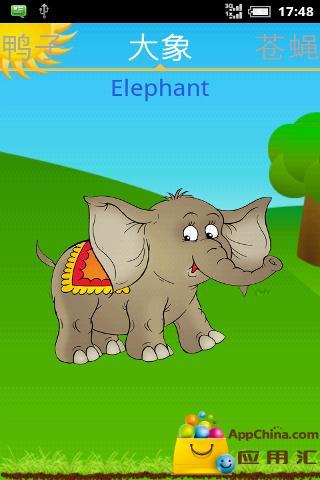 掌上动物园 益智 App-愛順發玩APP