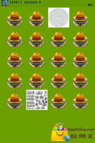 伊斯兰教符号记忆游戏