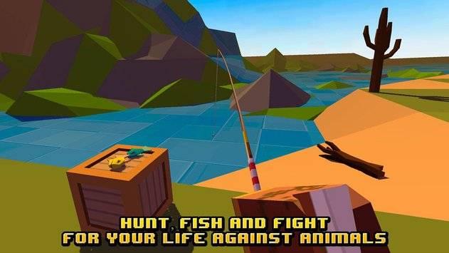 African Survival Simulator 3D截图1