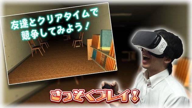 Escape Library VR截图8