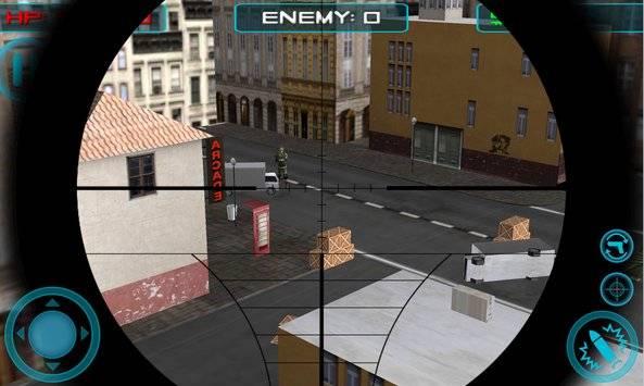 CS Sniper Killer截图6