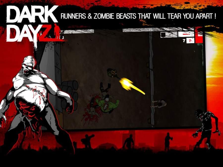 黑暗末日- 序幕 金币修改版截图4