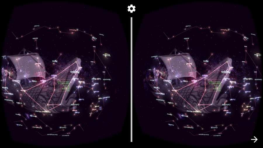 星象跟踪仪VR截图2