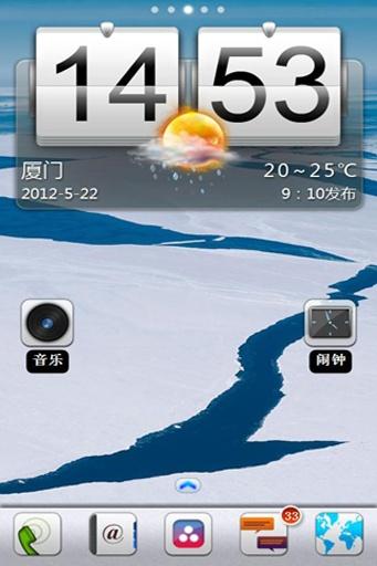 【免費工具App】宝软桌面-冰河世纪-APP點子