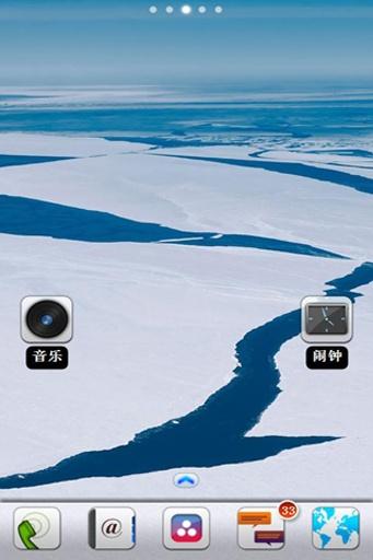 玩免費工具APP|下載宝软桌面-冰河世纪 app不用錢|硬是要APP