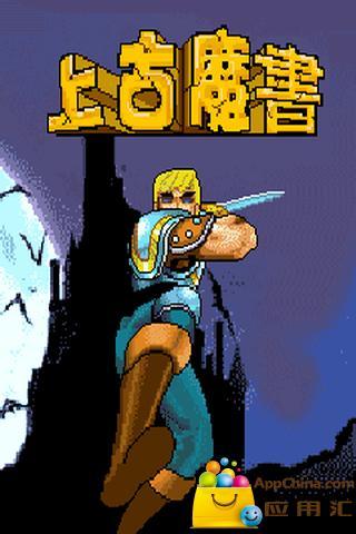 卡通书横版封面设计