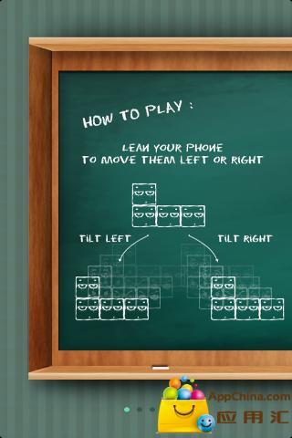 玩益智App|重力感应俄罗斯方块免費|APP試玩