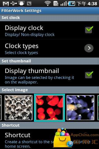 【免費個人化App】滤镜作品动态壁纸-APP點子