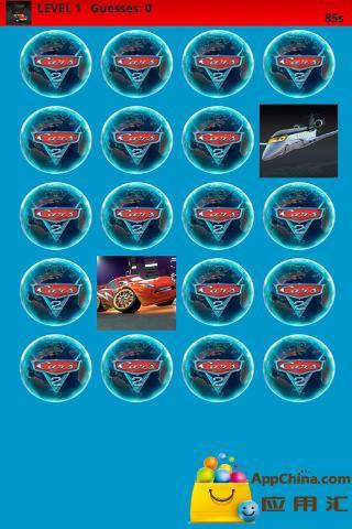 【免費益智App】汽车记忆游戏-APP點子