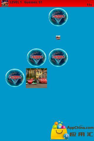 玩免費益智APP|下載汽车记忆游戏 app不用錢|硬是要APP