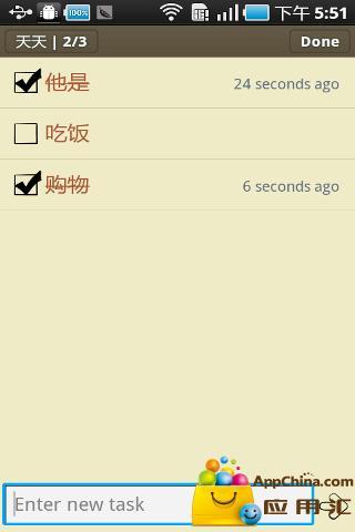 经典记事本 生活 App-愛順發玩APP