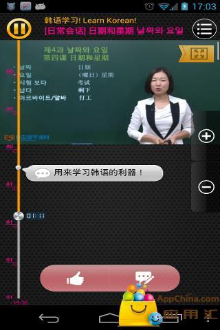 Pikicast 媒體與影片 App-愛順發玩APP