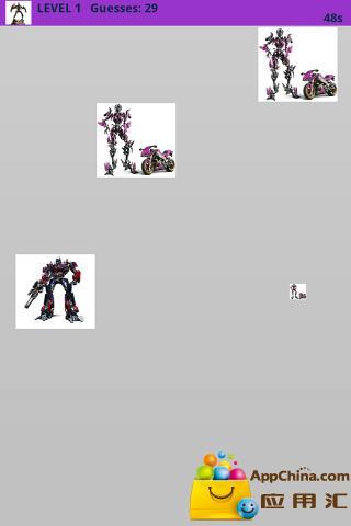 变形金刚记忆游戏截图2