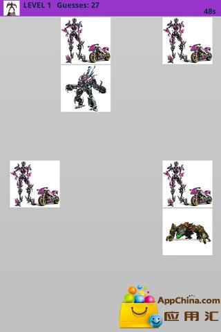 变形金刚记忆游戏截图3