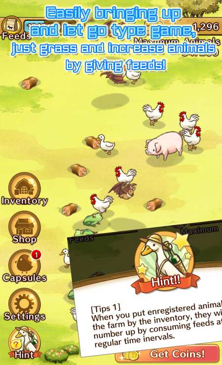 绵羊村 动物饲育农场截图3