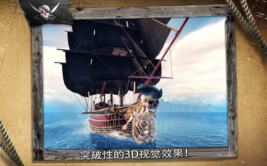 刺客信条:海盗奇航截图1