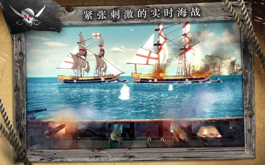 刺客信条:海盗奇航截图2