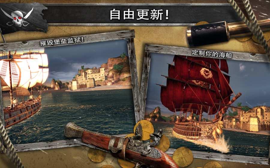 刺客信条:海盗奇航截图3