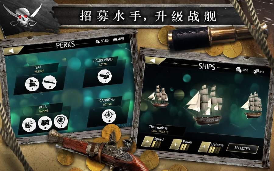 刺客信条:海盗奇航截图4