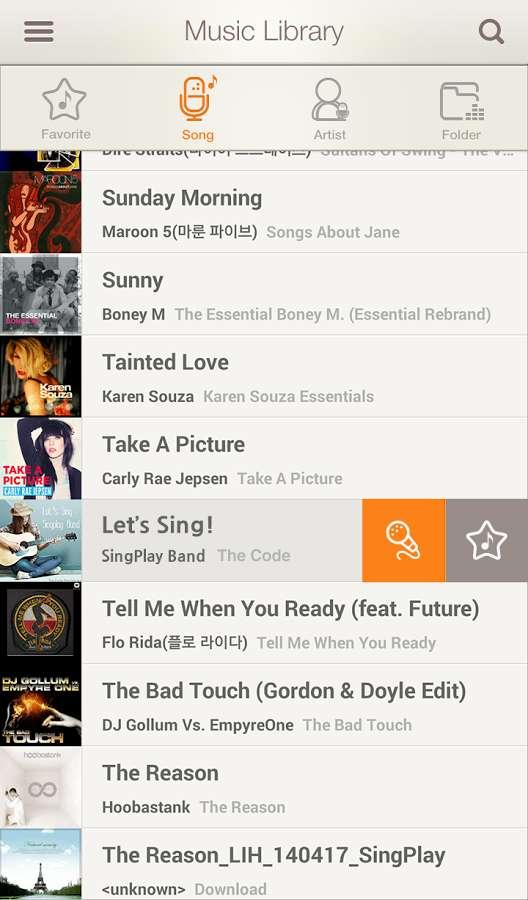 SingPlay无限K歌伴奏工厂截图0