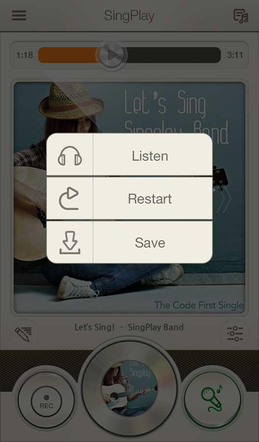 SingPlay无限K歌伴奏工厂截图2