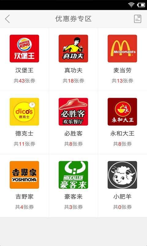 广州银行信用卡优惠
