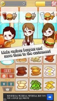 HamburgerTycoon截图1